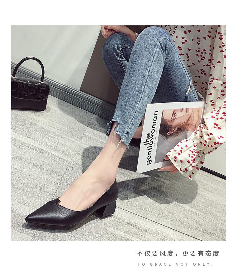 尖头女鞋夏季软皮单鞋女2020年新款百搭粗跟高跟瓢鞋中跟豆豆鞋子商品详情图