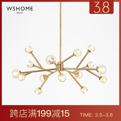 Nordic post-modern creative branch dining room chandelier Simple modern personality magic bean molecule living room lamp