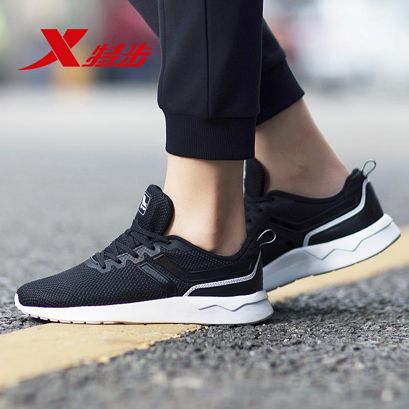 特步女鞋2018夏季新款女子跑步鞋轻便透气运动鞋女时尚百搭休闲鞋