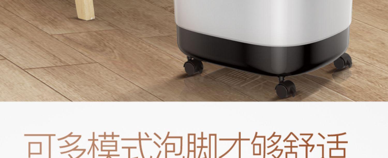 长虹全自动电动按摩洗脚小型泡脚桶