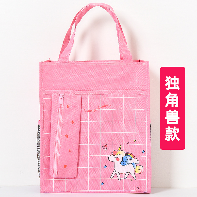 Checkered Pink / Unicorn