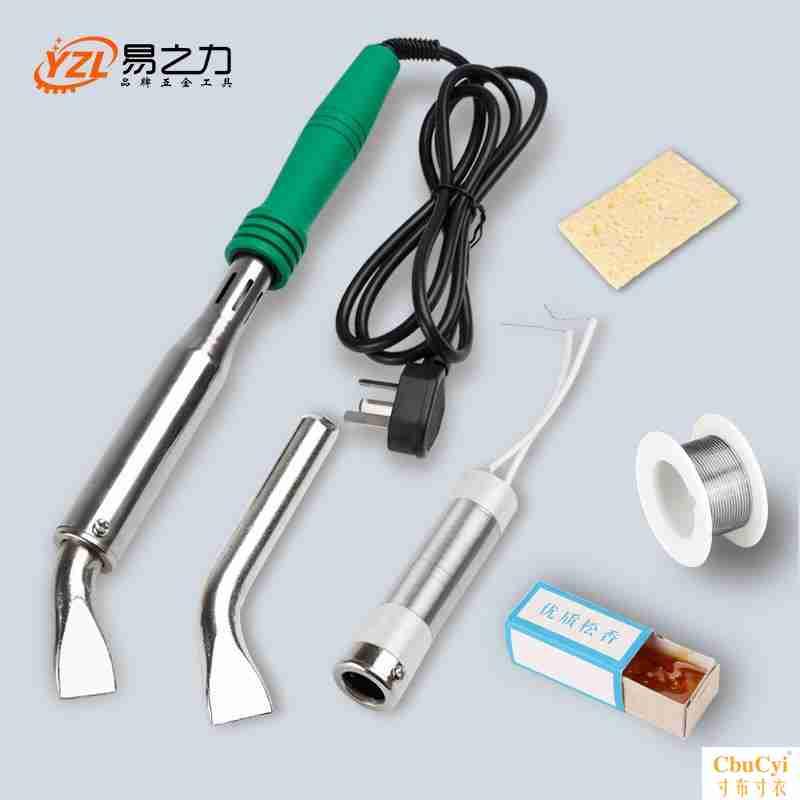 电铬铁家用电子维修焊接大功率高温骆数码产品便携35w电硌铁酪络