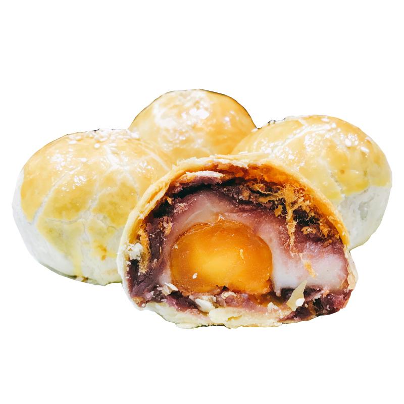 低糖手工蛋黄酥榴莲味糕点 紫薯麻薯肉松馅中馅 休闲零食美味特产