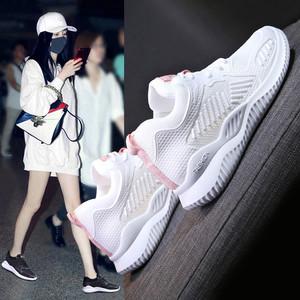 跑步鞋女运动鞋休闲鞋网红小白鞋老爹鞋