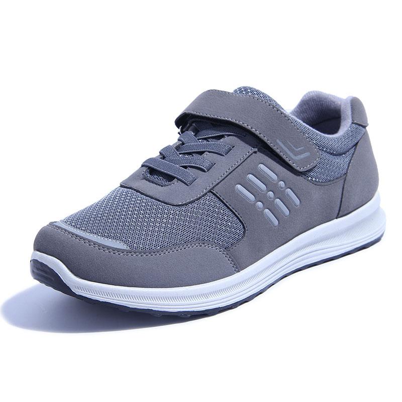 老北京布鞋中年男冬运动鞋中老年健步鞋爸爸男鞋2020新款秋冬鞋子