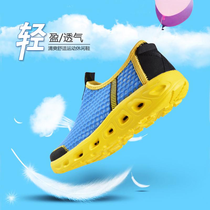 双星童鞋男女童夏季网鞋运动鞋