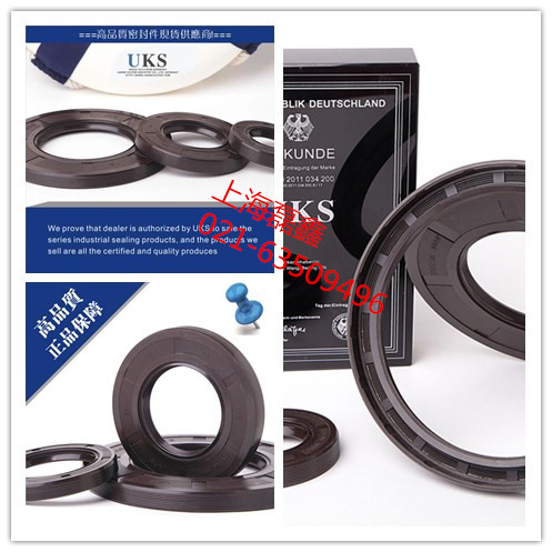 UKS skeleton oil seal fluorine seal ring TC25*37/38/39/40/41/42*5/6/7/8/10/12