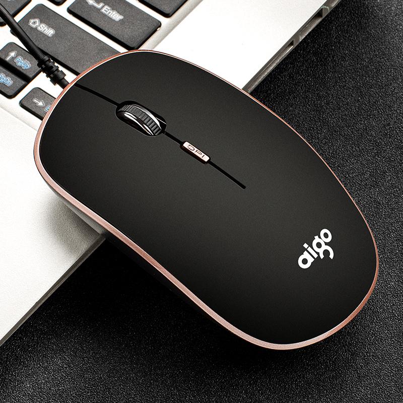 爱国者Q23鼠标有线静音无声办公笔记本台式电脑USB光电游戏鼠标商务光电男女通用可爱静音家用鼠标包邮