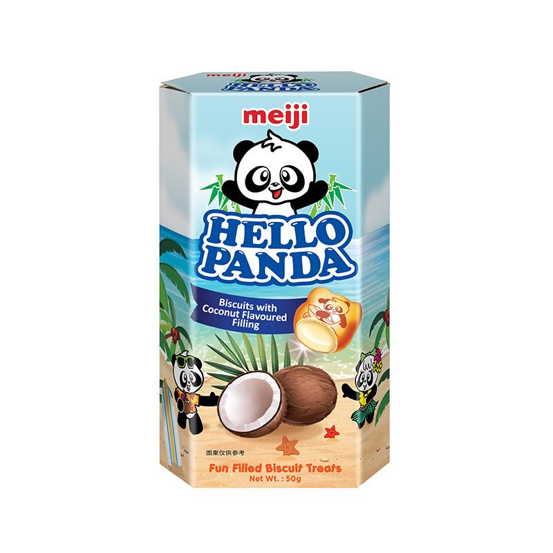 新加坡进口明治小熊饼干奶油抹茶夹心单盒装摇成球儿童休闲食品