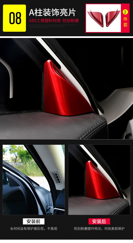 Bộ full nội thất đỏ Mazda CX5 2018 - ảnh 14