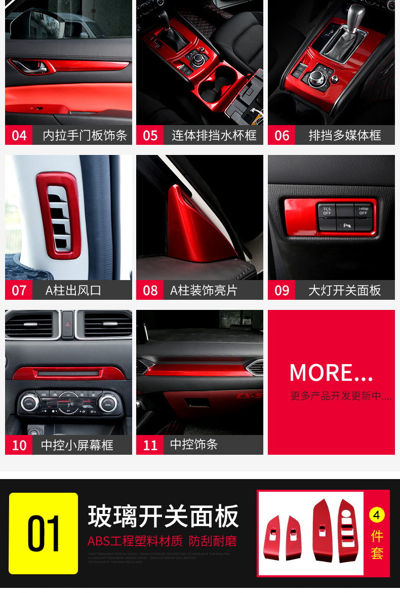 Bộ full nội thất đỏ Mazda CX5 2018 - ảnh 3