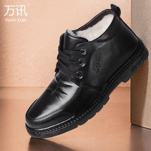 皮鞋加绒冬季父亲男鞋休闲棉皮鞋棕