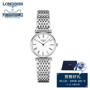 [天猫预售]Longines浪琴嘉岚系列女表L42094116
