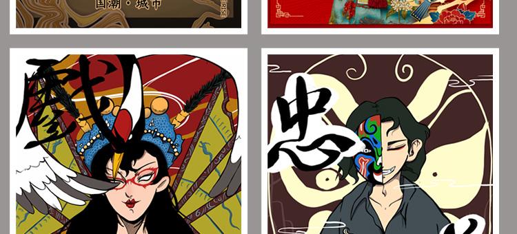 59套国潮风海报(图29)