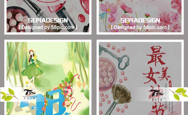 38妇女节女神节活动促销宣传海报设计PSD素材插图22
