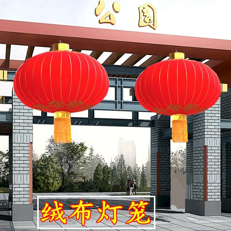 超大红灯笼2米1.5春节新年元旦户外防水防晒植绒铁皮大型广告灯笼