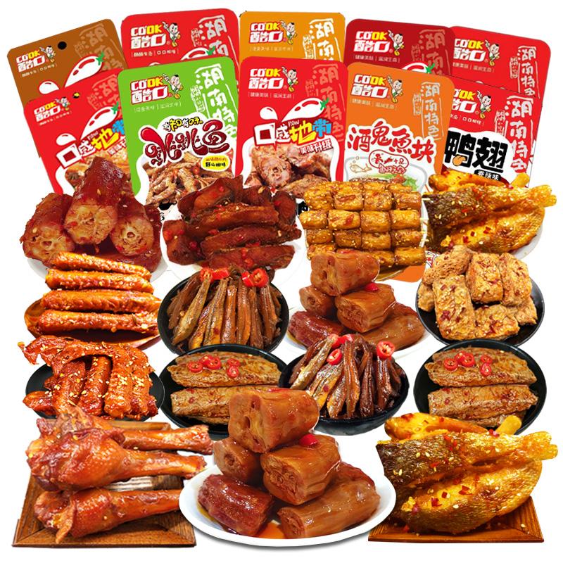 酷口香辣麻辣肉类零食大礼包组合装优惠3元包邮