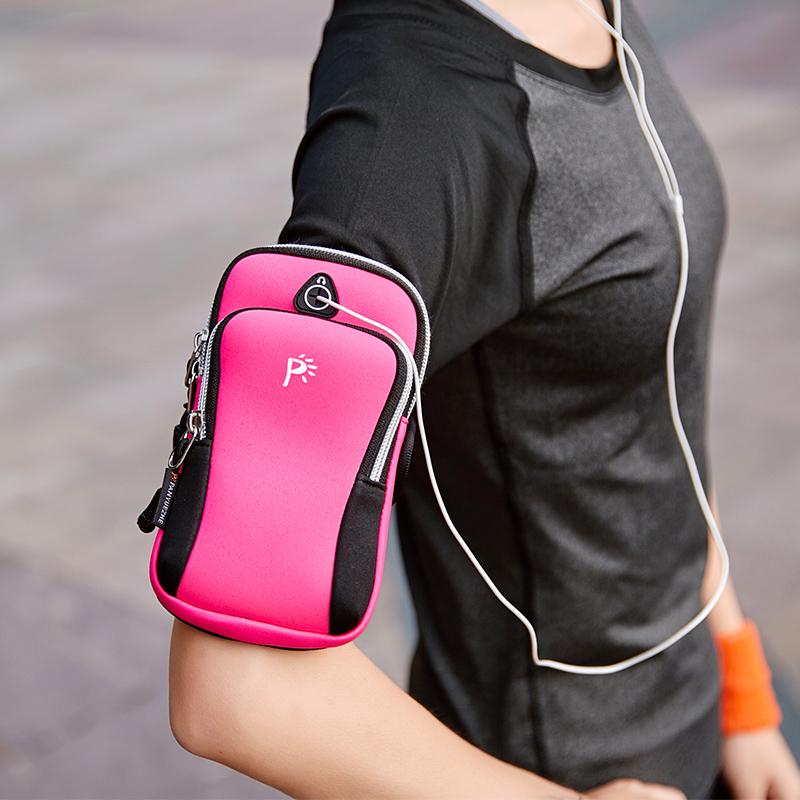 户外运动手机臂包男女通用苹果手臂跑步手机包防水手腕包健身套装