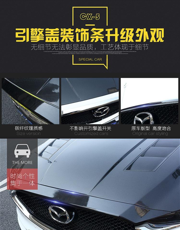 Ốp mặt nắp Capo Màu bạc và Màu cacbon Mazda CX5 - 2018 - ảnh 3