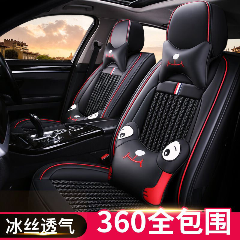 2019 New Toyota Corolla 1 2TGL smart version full surround special car seat cover four seasons cushion dual engine