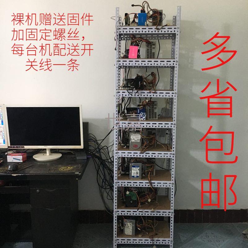 游戏工作室电脑架工作室裸肌架主机壳架多开架搬砖主板架主机架详细照片