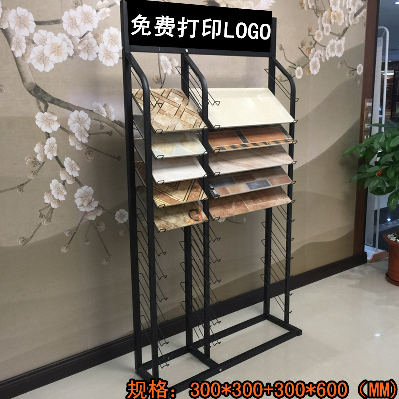 Ceramic Tile Display Rack 300*300 Integrated Ceiling Aluminum Gusset ...
