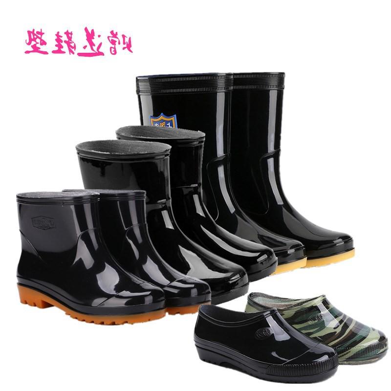 Nhật Bản mua giày ống ống vừa cho nam Giày ống ngắn chống mưa chống trượt giày cao su chống nước lao động bảo hiểm lao động giày ngắn giày nước ấm nước ấm - Rainshoes