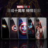 Apple 8PLUS mobile phone shell Will iphone7plus spiderman 6 men's 6S new 6PLUS anti-fall 7 US captain 8 Iron Man 6Splus seven 7P 8P six 6P all-inclusive men's silicone