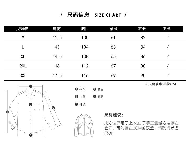 Men's windshield spring and autumn fashion wave brand handsome clothes 2020 new winter plush warm jacket medium long jacket 50 Online shopping Bangladesh