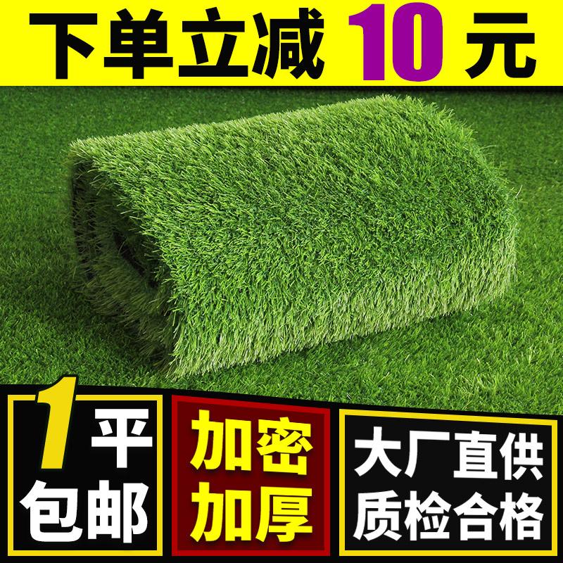 Копия Настоящий коврик для газонов искусственный торф искусственный зеленый Травяной ковер искусственный интерьер балкон наружная пластиковая стена