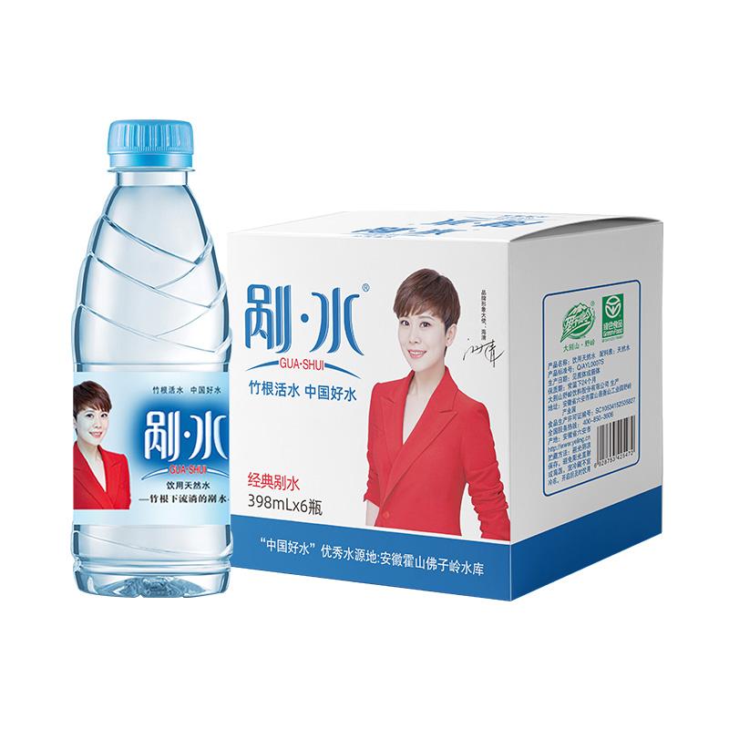 野岭剐水398ml*6瓶弱碱性饮用水山泉水非纯净水矿泉水包邮整箱
