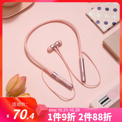 MINISO famous product wireless sports Bluetooth headset running in-ear binaural earplugs neck hanging neck earhook