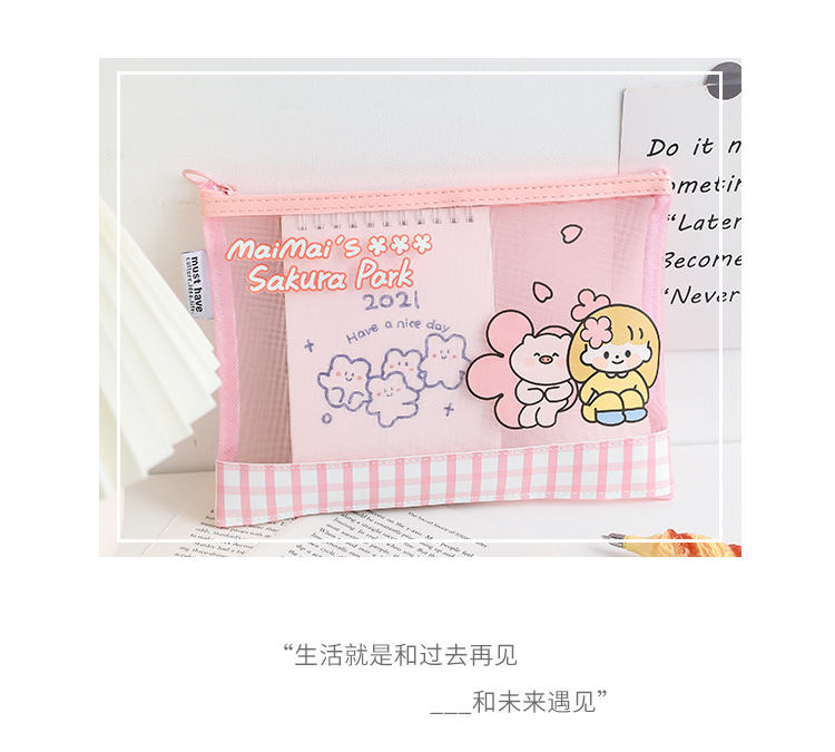韩国简约笔袋女透明网纱网格考试铅笔袋男大容量文具袋收纳文件袋详细照片