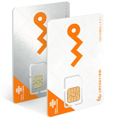 电信卡纯流量上网卡无限流量4g不限速手机卡月租电话卡全国通用