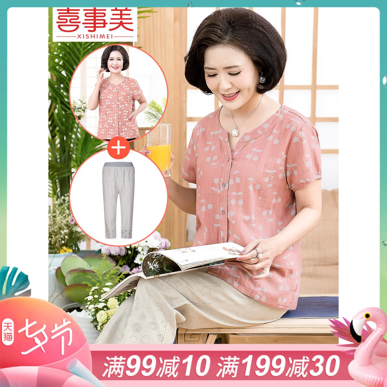 中年妈妈夏装套装2019新款40-50岁中老年女装短袖衬衫棉麻两件套