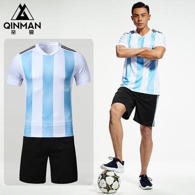 亲曼 阿根廷训练球衣足球服套装 券后9.9元起包邮