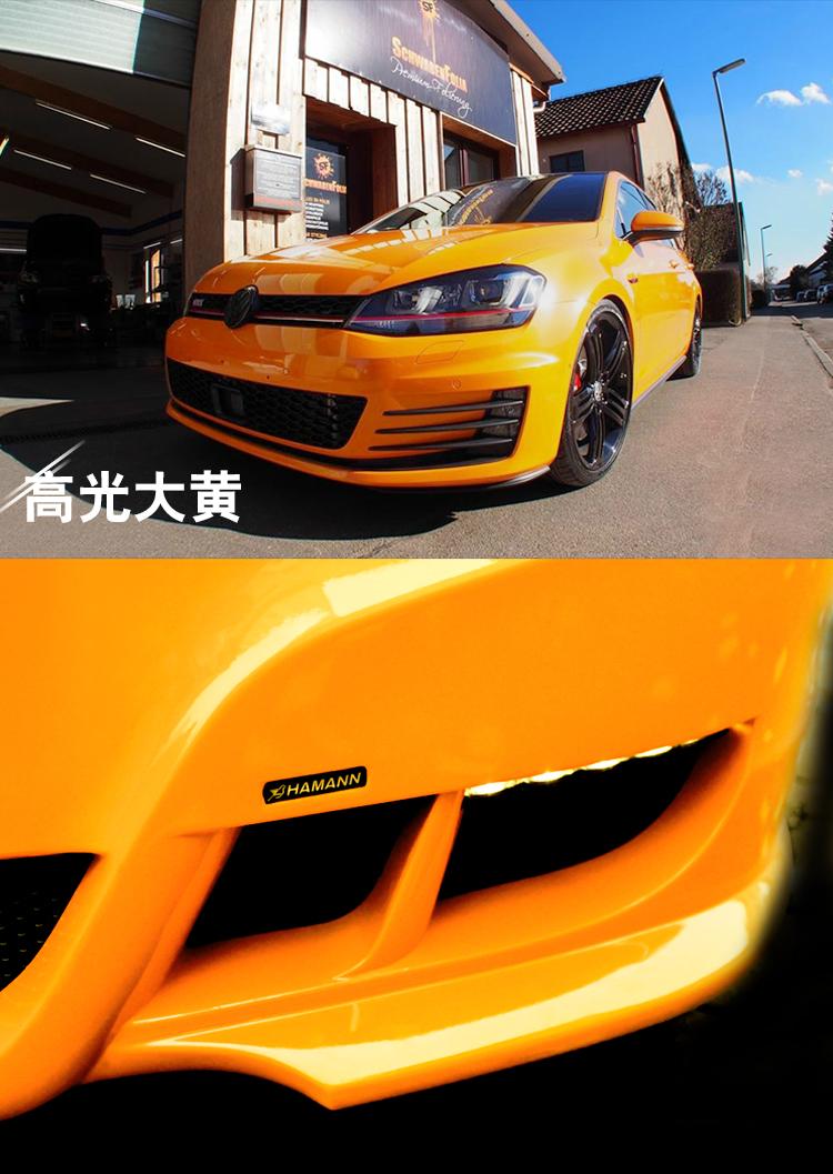 南森汽车改色膜,汽车改色,汽车改色培训,汽车改色加盟