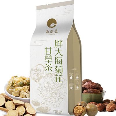【春韵美】润喉清嗓胖大海茶30袋