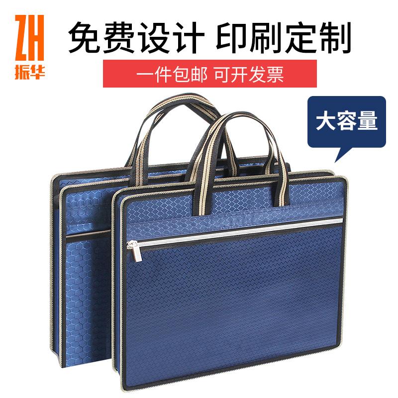 手提文件袋帆布包防水办公档案袋商务包会议资料拉链袋定制工