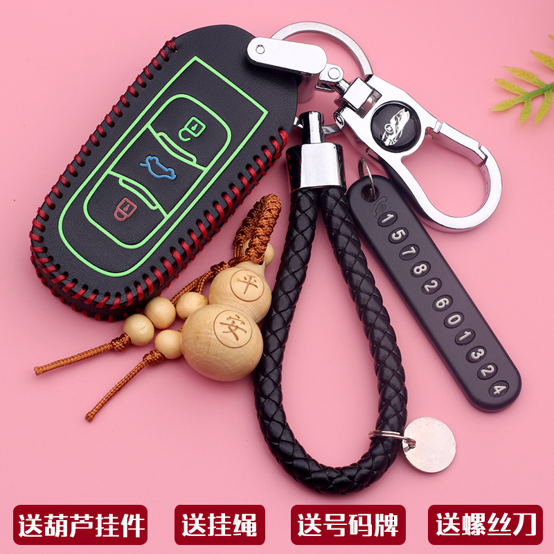 Geely Di Hao GL Bo Yue GS Bo Rui biyue key bag vision X6S1 ji jibinrui car leather key case