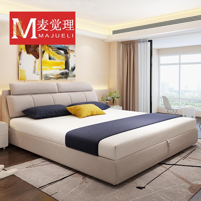 Пшеница сон причина ткань кровать съемный татами кровать небольшой квартира 2 метр 2.2 двуспальная кровать господь ложь простой современный ткань кровать