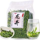 西湖龙井雨前春茶2020新茶250g 券后12.8元包邮