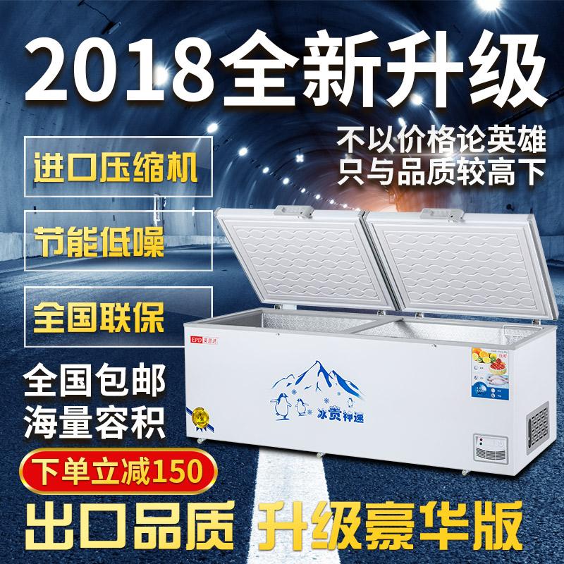 Inpuda 1018-литровый коммерческий большой морозильник Горизонтальный коммерческий энергосберегающий морозильник один Теплый холодильник с двойной температурой