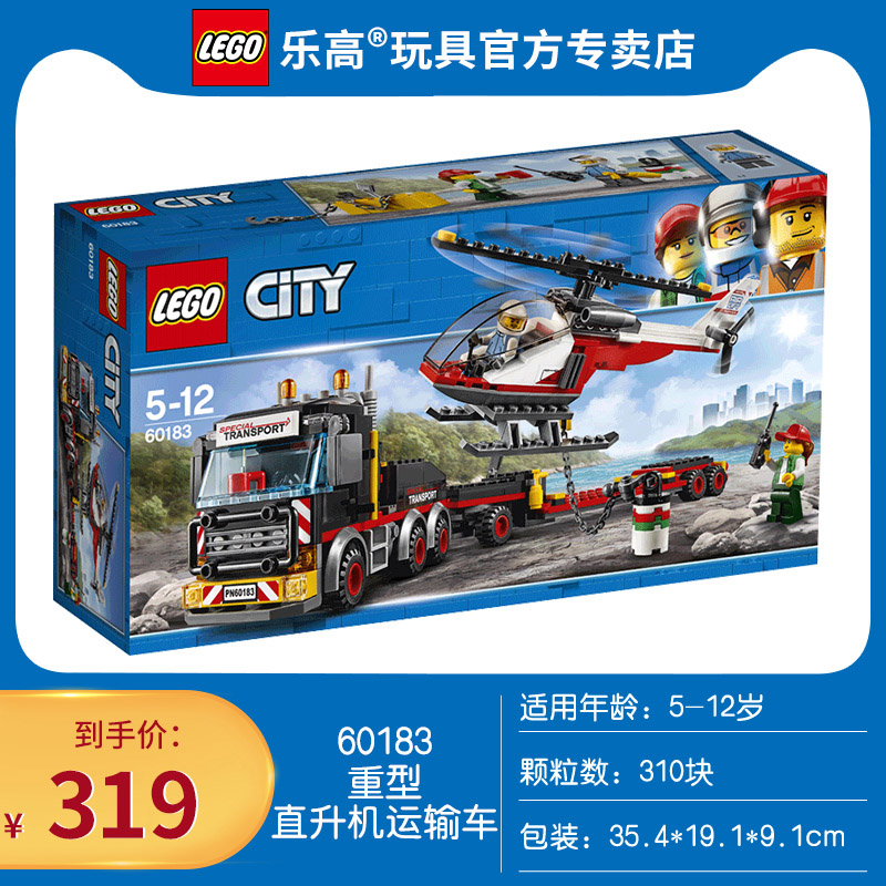60183 Heavy Helicopter Transporter