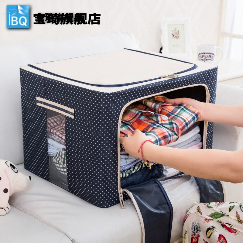 Large 72 liter Oxford cloth folding clothes storage box canvas dormitory fabric storage finishing box artifact