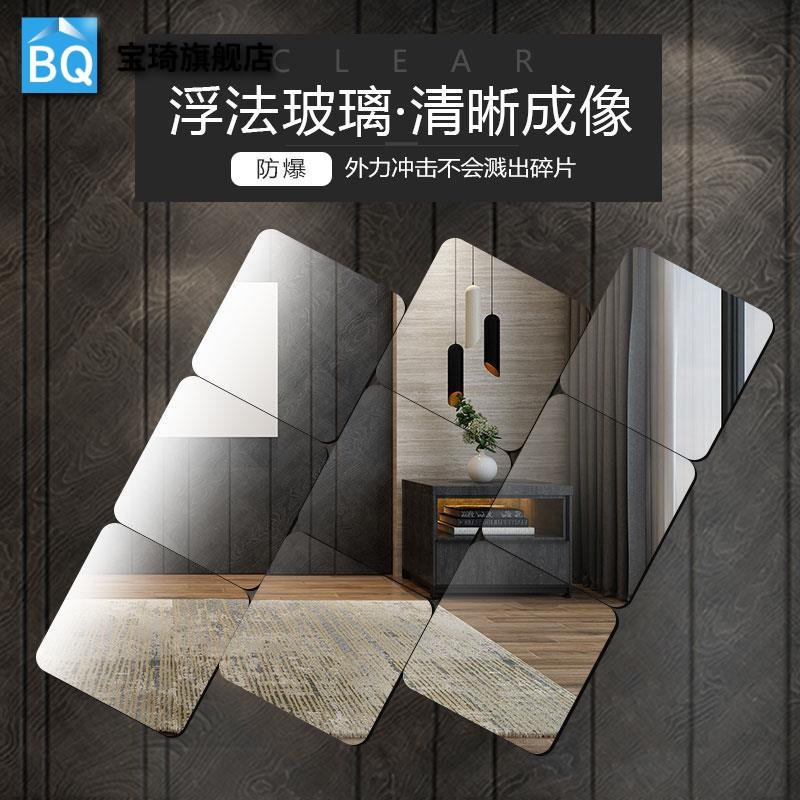 Gương gương mặc quần áo đơn giản gương nữ sinh viên ký túc xá tự đấm tường tự khâu khâu đầy đủ gương dài phù hợp gương lớn - Gương