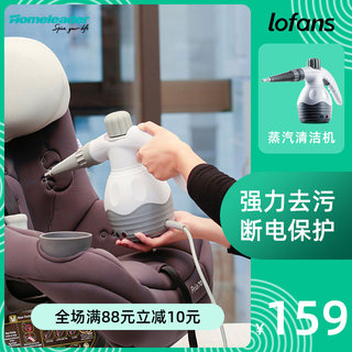 Langfei handheld high temperature steam cleaning machine home air conditioning hood washing sofa kitchen oil cleaning machine
