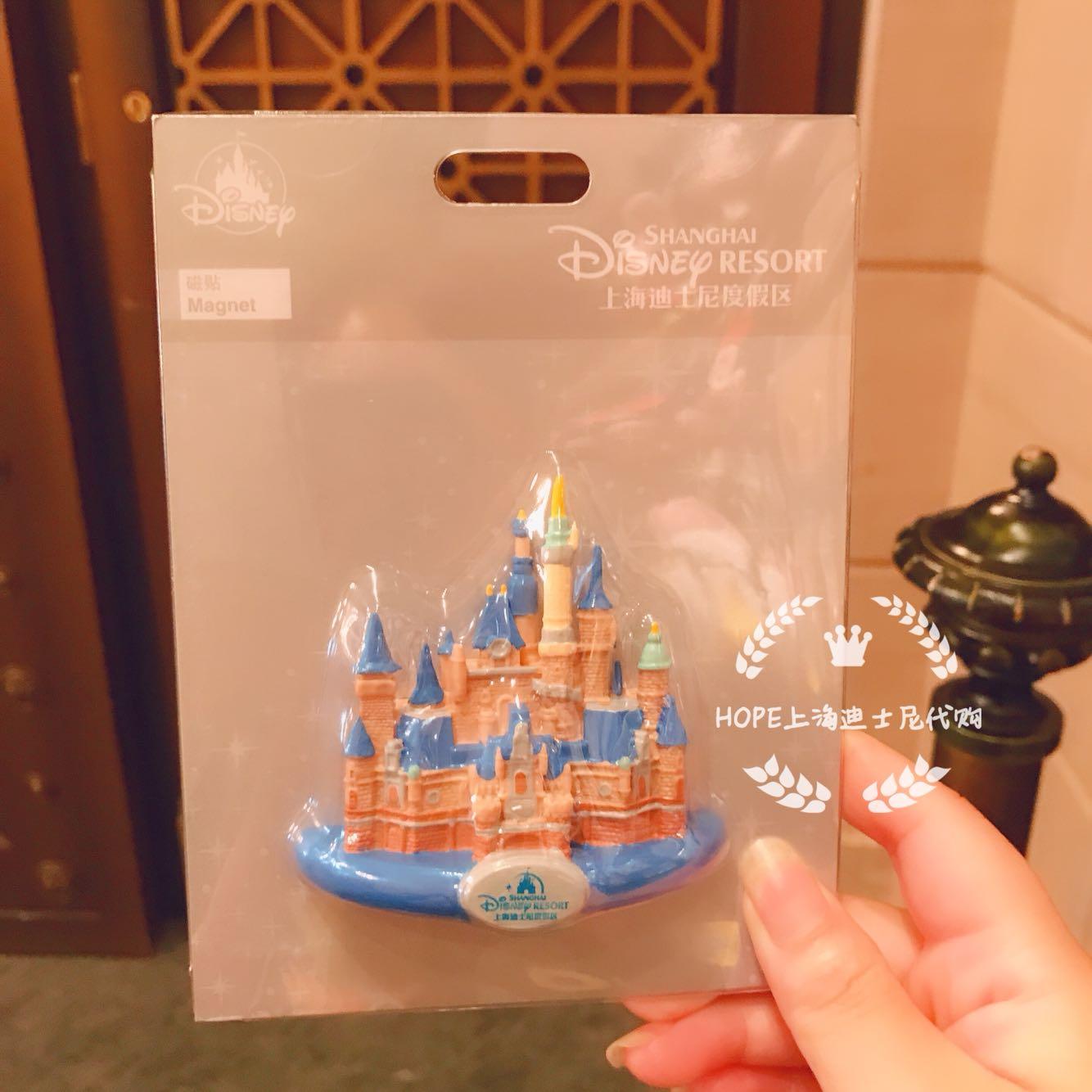 HOPE上海迪士尼代購 迪士尼樂園立體城堡硅膠紀念磁貼冰箱貼