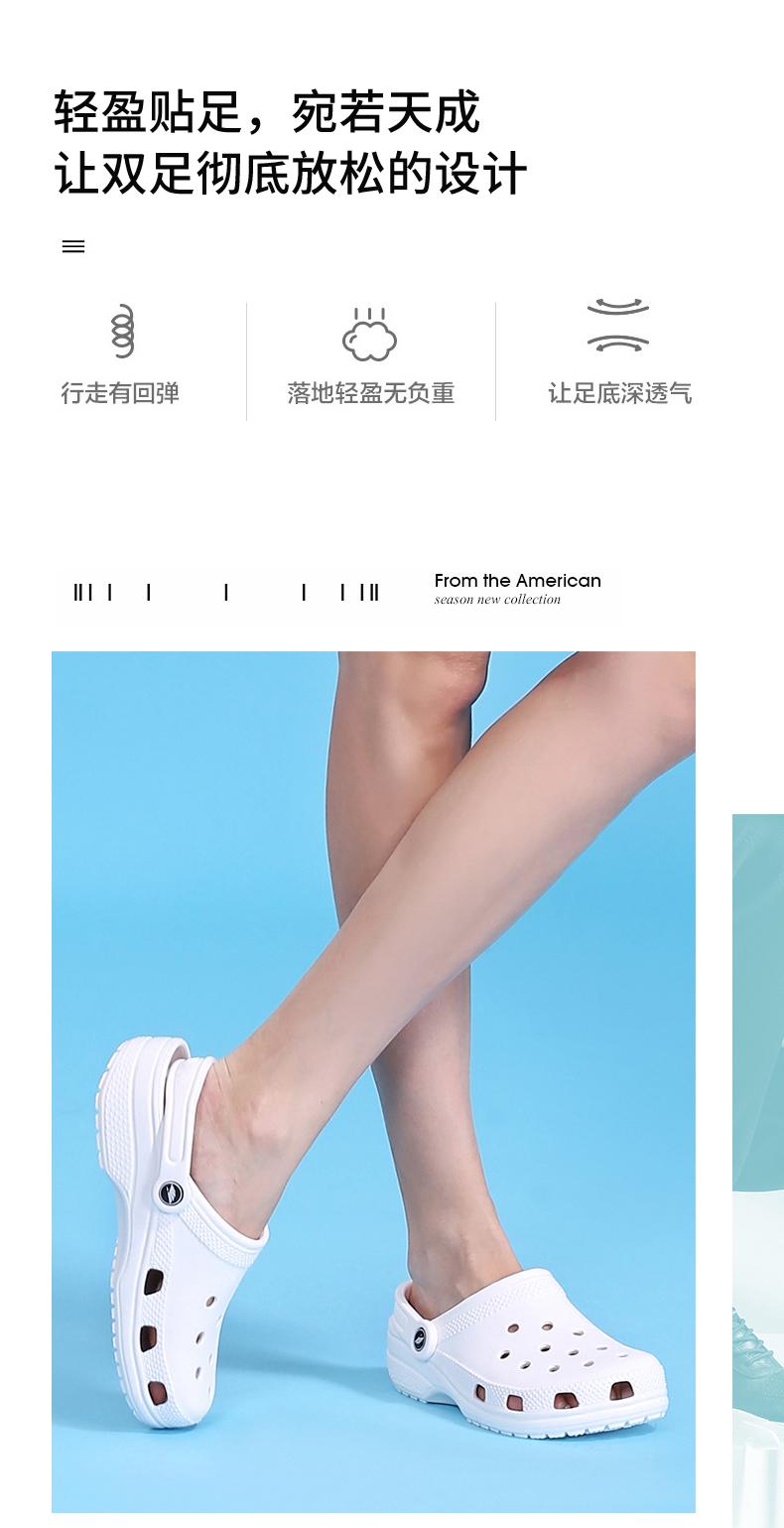 Giày dép sandal nữ chống trơn trượt, êm chân và thoáng khí