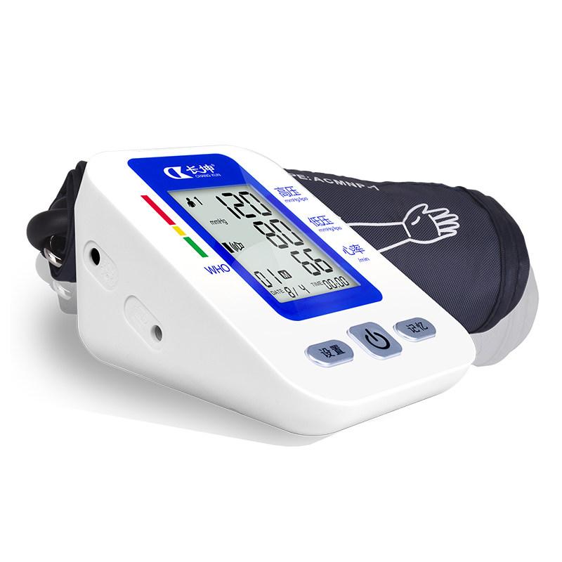 家用臂式电子血压测量仪器中老年医用全自动高精准充电量血压计表
